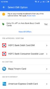 HDFC Debit Card EMI Process