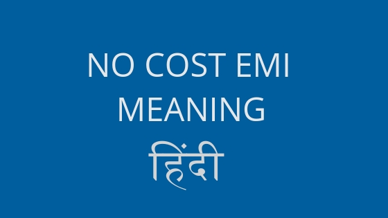 No Cost EMI Meaning
