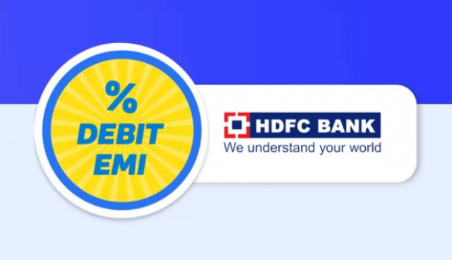 hdfc-debit-card-emi