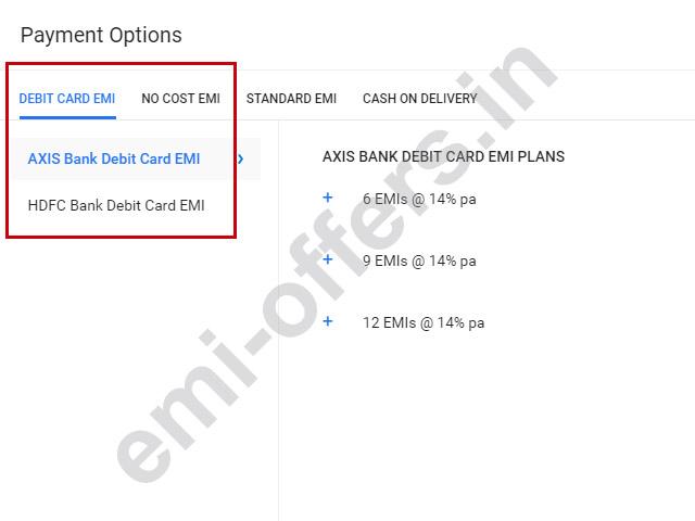 Mobiles Debit Card EMI